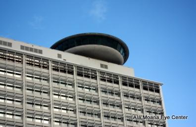 Ala Moana Building, Honolulu Hawaii